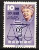 ROC China 1964 Eleanor Roosevelt Human Rights MNH - 1945-... République De Chine