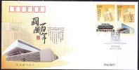 T)CHINA 2009,NATIONAL LIBRARY OF CHINA,FDC.- - 2000-09