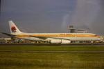 SURINAM AIRWAYS   DC 8 62  N1809E - 1946-....: Moderne