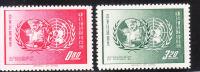 ROC China 1962 15th Anniversary Of UNICEF MNH - 1945-... République De Chine