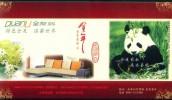Wwf W.W.F. Great Panda  ,  Specimen Prepaid Card Postal Stationery - W.W.F.