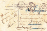 7251# SEMEUSE / CPA BESANCON DOUBS 1906 Pour PNOMPENH CAMBODGE Puis LONGXUYEN Via SAIGON COCHINCHINE INDOCHINE VIETNAM