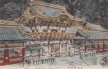 Yohmeimon (Gate), Nikko, Japan, 1900-1910s - Non Classés