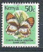 Kenya. Scott # 427 Used. Butterflies. 1988 - Kenya (1963-...)