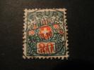 Schweiz Portomarken 1910 Michel 34 (20%) - Strafportzegels