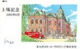 Télécarte Japon * COCA COLA  (1260) JAPAN PHONECARD * TELEFONKARTE * COKE * - Werbung