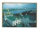 Cp, Ukraine, Kiev, Refectory Church - Ukraine