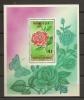 MONGOLIE - BLOC TIMBRE NEUF** N° 127 - 1968 - FLORE - ROSE - A VOIR - Mongolia