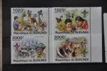 G 203 ++ BURUNDI 2011 JAMBOREE PADVINDERS SCOUTING  MNH ** POSTFRIS NEUF - 2010-..: Ongebruikt