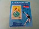 35 E CHAMPIONNATS DU MONDE...PYONYANG 1979 - Tennis De Table