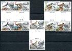 0491 - GB-GUERNSEY-ALDERNEY - Mi. 13-17 (Vögel) Zwischenstege Postfrisch - Mnh Set Of Gutter Pairs Birds - Alderney