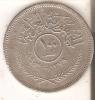 MONEDA DE PLATA DE IRAQ DE 100 FILS DEL AÑO 1959 (COIN) SILVER-ARGENT - Iraq