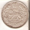 MONEDA DE PLATA DE IRAN DE 2000 DINARES DEL AÑO 1333 (COIN) SILVER-ARGENT - Irán