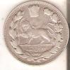 MONEDA DE PLATA DE IRAN DE 2000 DINARES DEL AÑO 1332 (COIN) SILVER-ARGENT - Irán