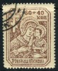 Russland Russia Pleskau (Pskow) German Occupation Michel #12by Used From 1942 - Occupation 1938-45