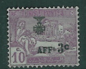 1923-Tunesien-Mi: 97 (**) - Neufs