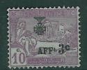 1923-Tunesien-Mi: 97 (**) - Nuevos