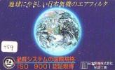 Télécarte Japon MAP * Carte Du Monde * GLOBE (459) Géographie * Mappemonde * Japan Phonecard * Telefonkarte * AARDBOL - Espacio