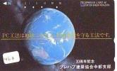 Télécarte Japon MAP * Carte Du Monde * GLOBE (463) Géographie * Mappemonde * Japan Phonecard * Telefonkarte * AARDBOL - Spazio