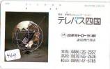 Télécarte Japon MAP * Carte Du Monde * GLOBE (469) Géographie * Mappemonde * Japan Phonecard * Telefonkarte * AARDBOL - Spazio