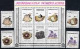 AZERBAIJAN 1994 Minerals (4v + Block)  MNH / ** - Azerbaïjan