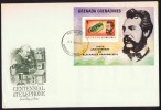 GRENADINES  1977 Telephone Centenary  Miniature Sheet FDC - Grenada (1974-...)