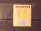 Maldives Stamp #3 Mint OG HR XF Signed - Maldives (...-1965)