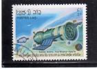 LAOS LAO 1985 ANNIVERSARY SOYUZ APOLO SPACE ASTRONAUTS SPACESHIP - ANNIVERSARIO SOYUZ APOLLO SPAZIO ASTRONAUTI USED - Laos