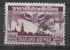 THAILAND 1952 Air. Garuda Bird -1b.50 - Purple  FU - Thaïlande