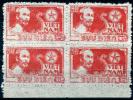 NORTH VIETNAM 1951 - Sc.3 (Mi.6A) Bl. Of 4 MNG (VF) - Vietnam