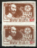 NORTH VIETNAM 1954 - Sc.12 (Mi.18c) Vert. Pair MNG (VF) - Vietnam