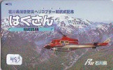 Télécarte Japon Hélicoptère * Telefonkarte Japan * Hubschrauber (483) HELICOPTER * CHOPPER * HELICÓPTERO * HELICOPTER * - Avions