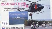 Télécarte Japon Hélicoptère * Telefonkarte Japan * Hubschrauber (487) HELICOPTER * CHOPPER * HELICÓPTERO * HELICOPTER * - Avions