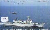 Télécarte Japon Hélicoptère * Telefonkarte Japan * Hubschrauber (495) HELICOPTER * HELICÓPTERO * WARSHIP - Flugzeuge