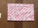 Emballage De Sucre Ancien DUCROS Serv 22 - Sugars