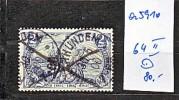 D.-Reich Nr. 64 II    O   ( A5910  ) Siehe Scan - Deutschland