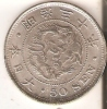 MONEDA DE PLATA DE JAPON DE 50 SEN   (COIN) SILVER-ARGENT - Japón