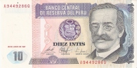 BILLETE DE PERU DE 10 INTIS DEL  AÑO 1987  (BANKNOTE) NUEVO SIN CIRCULAR - Perú