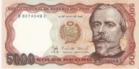 BILLETE DE PERU DE 5000 SOLES DE ORO DEL AÑO 1985  (BANK NOTE) NUEVO SIN CIRCULAR - Perú