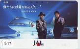 Télécarte Japon * JAL  (1622) Japan Phonecard Airplane - Flugzeug Avion * AIRLINES - Airplanes