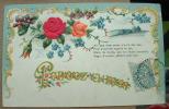 Carte Gauffrée Avec Des Roses - Pensez à Moi - Sonstige