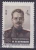 USSR - Michel - 1965 - Nr 3017 - Gest/Obl/Us - Gebraucht
