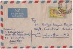 Bhutan Cover, Remote Post Office Postmark, Commercial Cover, Condition As Per The Scan - Bhutan
