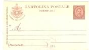 LEHN - ITALIE EP CP UMBERTO ICAMERA DEI DEPUTATI - 1878-00 Umberto I