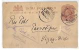 ENG12 - INDIA ,  Intero Viaggiato  . Poco Fresco - India (...-1947)