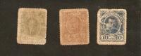 Z2-2. Russia, Romanov - Paper Money - 1857-1916 Empire
