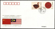 PFTN.WJ-008 CHINA-MALAYSIA  DIPLOMATIC COMM.COVER - 1949 - ... République Populaire