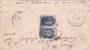 RUSSIE 1905 Lettre RECOMMANDÉE Avec Paire Du 10k > La France - 1857-1916 Imperium