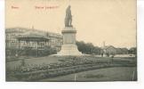 """Ancienne Cp """" Mons, Statue Léopold 1er"""" Cp Non Voyagée - Mons"""