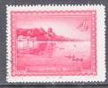 PRC  290  (o) - 1949 - ... People's Republic